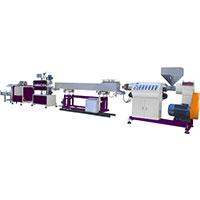 PVC单螺杆管材生产线 管材设备