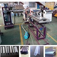 PVC密封条机 卫浴胶条生产线